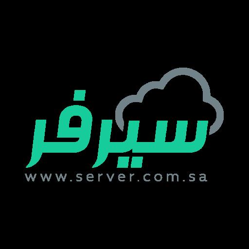 سيرفر لخدمات الويب